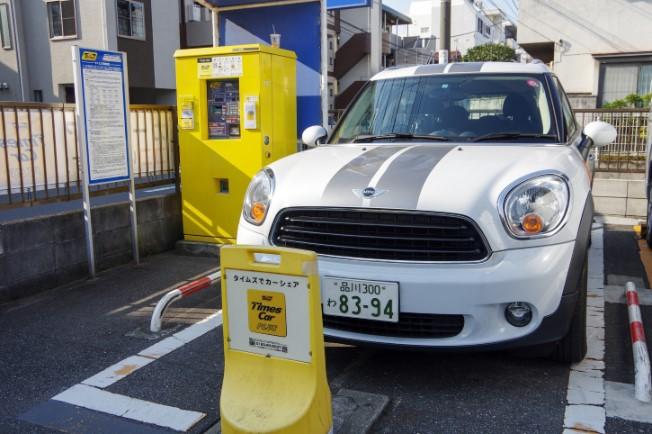日本の主なカーシェアサービス